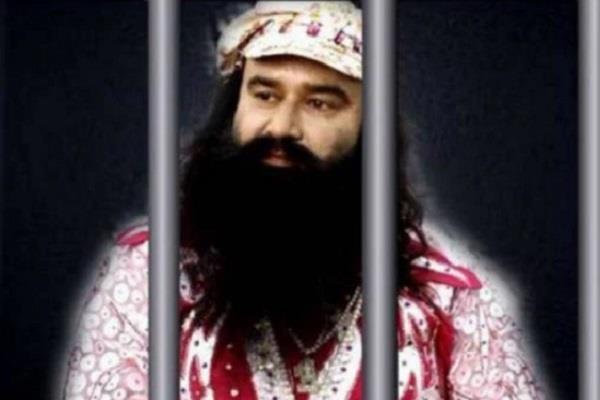 government in pashupesh for dera mukhi s hearing