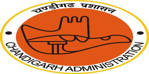 the administration has decided to punjab engineering college s