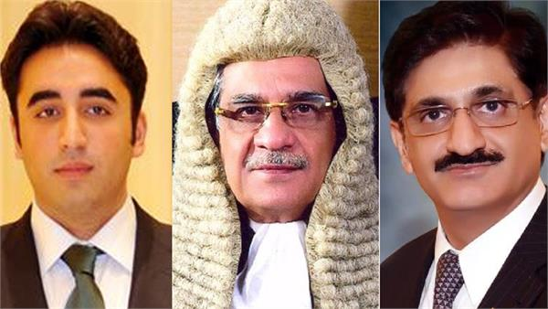 pakistan sc orders to remove bilawal s name from ecl jit report