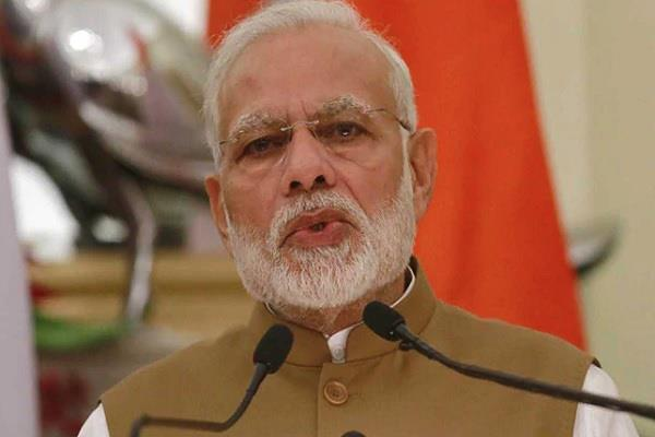 pm modi will lay foundation stone of college by video conferencing