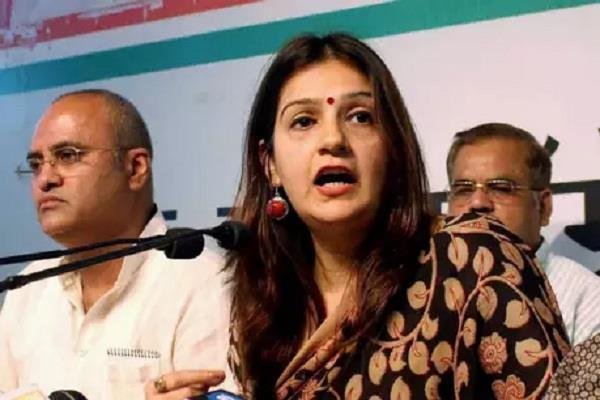 congress on the statement of sadhna singh