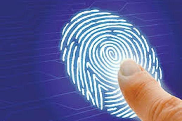 8500 amount removed from account by misusing finger print