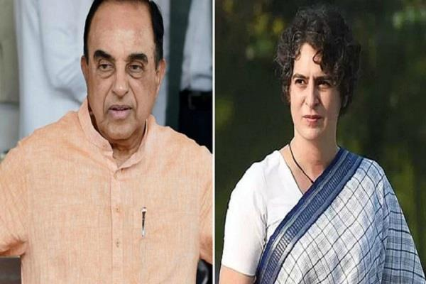 subramanian swamy says priyanka gandhi punishes people