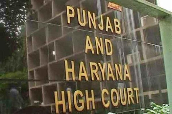 panchkula police took its own confidential report on  u turn