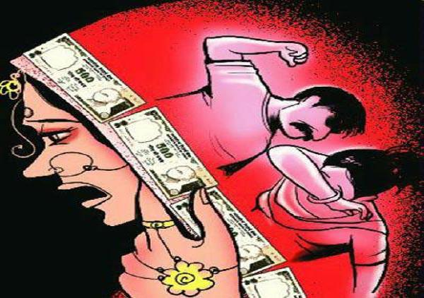 dowry gifted bride married 5 months ago