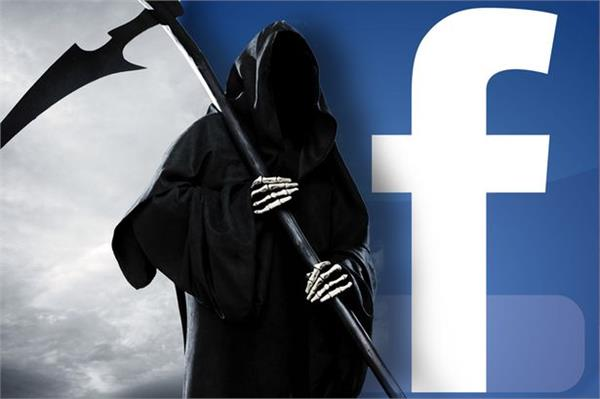 about 8 000 facebook users die daily