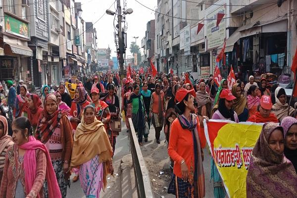 thousands of workers and organizations raised rage march in the city