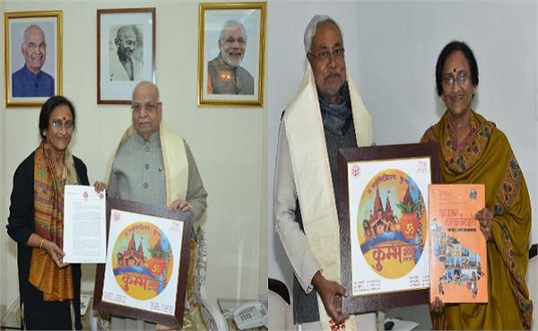 up tourism minister handed over the invitation of kumbh