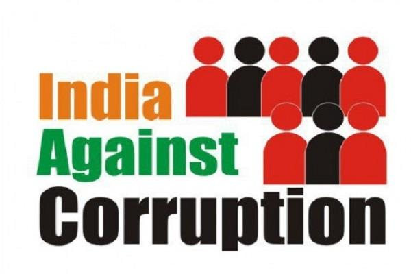 india improves its global corruption ranking
