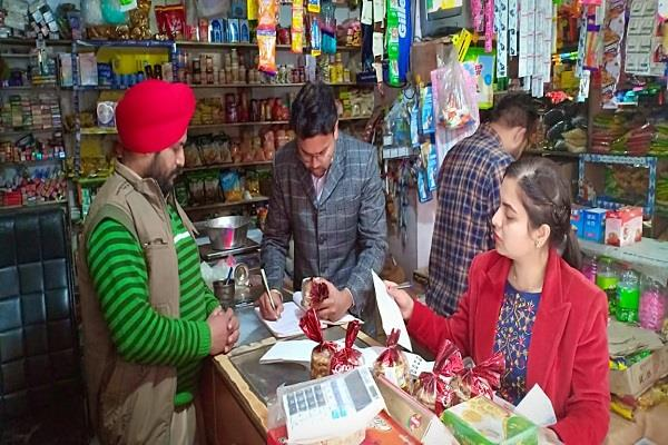 lohri festival food branch officials have samples 11 items