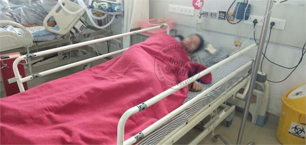 acid attack in jalandhar