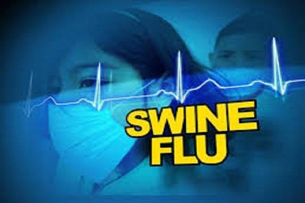 swine flu female doctor of civil hospital