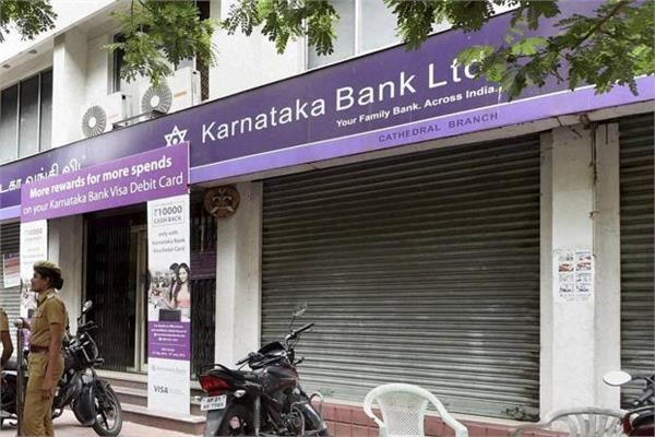 karnataka bank s profit up 61