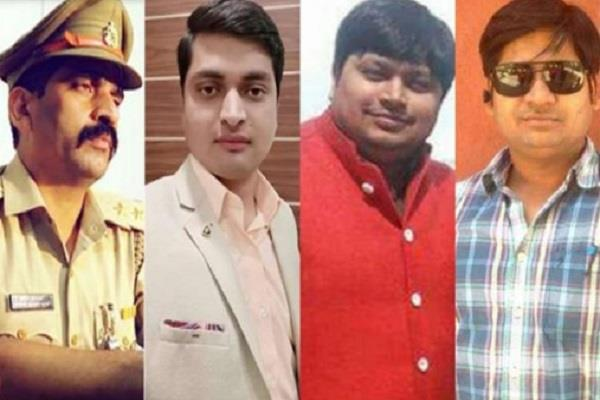 inspector sent in 14 day judicial custody and 3 journalists