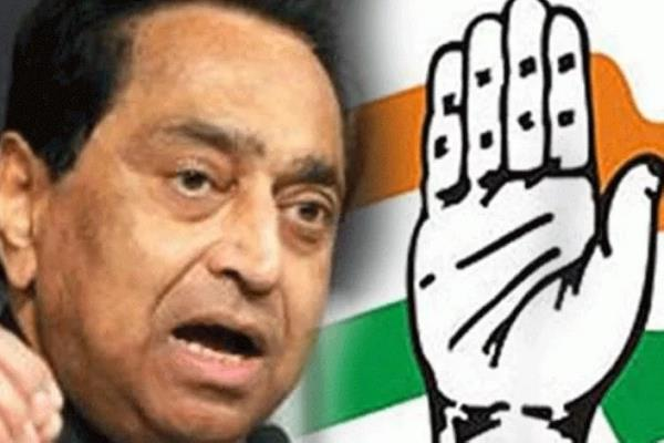 kamal nath tweeted this special message to policemen