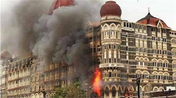 pak court adjourned mumbai hearing case temporarily