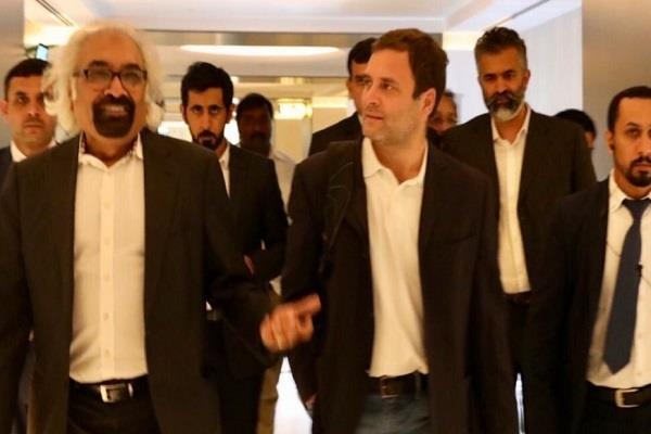 rahul gandhi arrived dubai