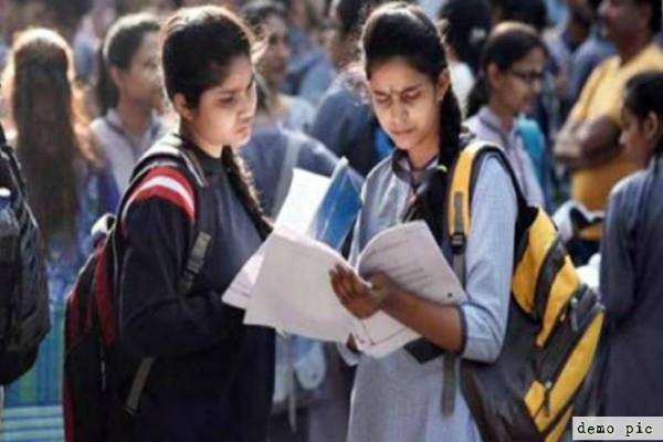 bihar board exam 2019 paper checkers will get training