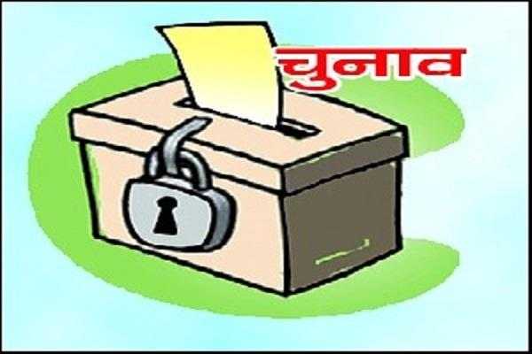 political parties will take part in lok sabha and vidhan sabha elections by