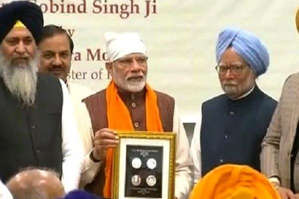pm modi releases coin to mark the birth anniversary of guru gobind singh