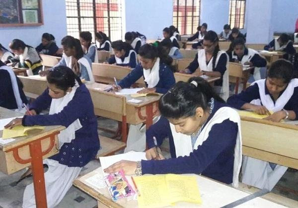 education board not taking exam fees from divyang student from 8th to 12th