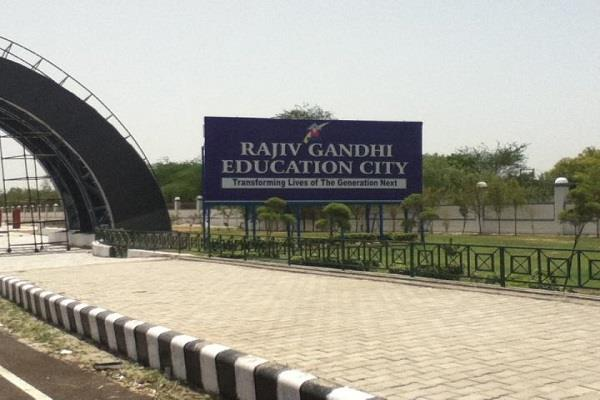 not interested in big educational institutions in rajiv gandhi education city