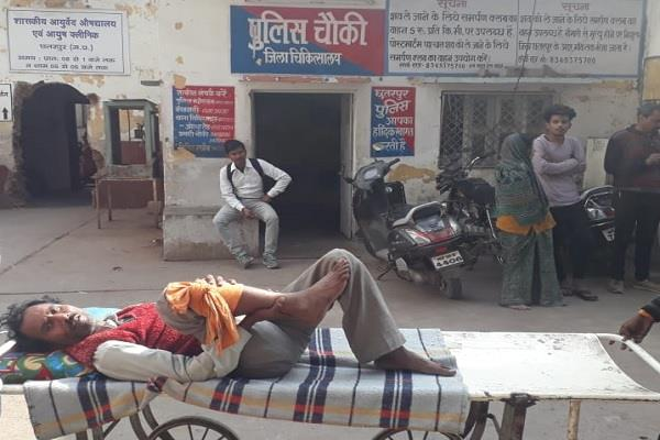 beat the dalit do not eat gutka then break the legs
