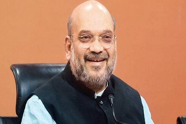 amit shah s program postponed will soon be issued new schedule