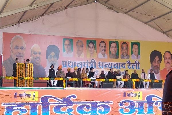 gurdaspur rally malik did not give any other than salaria speak anyone