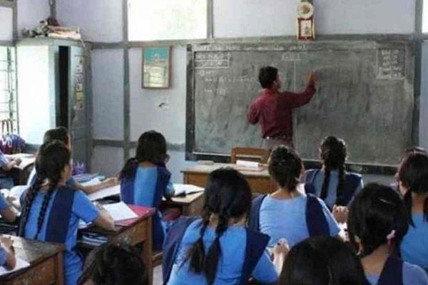 good news for teacher