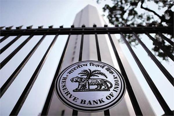 banks performing best on stranded loans will get a gift from rbi