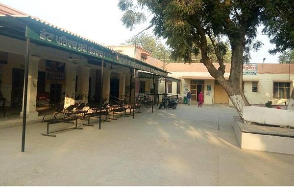 civil hospital jaito