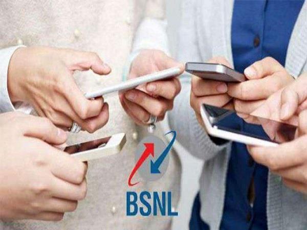 bsnl 4g mobile service sri anandpur sahib and nangal soon