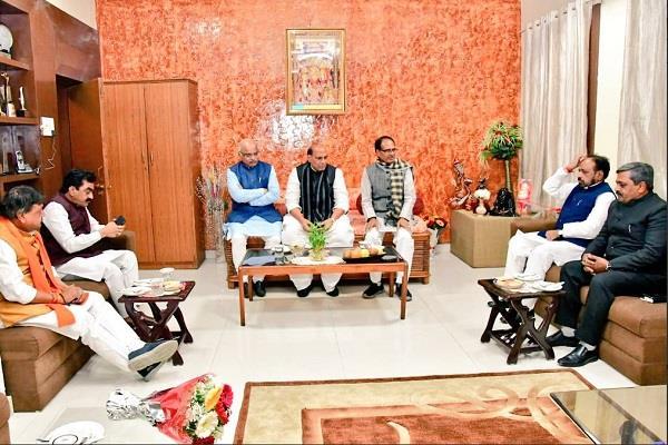 gopal bhargava s name suggests shivraj rajnath