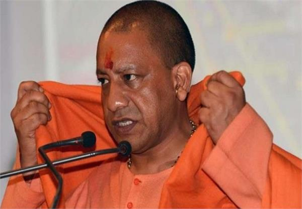 on the question of the ram temple cm yogi