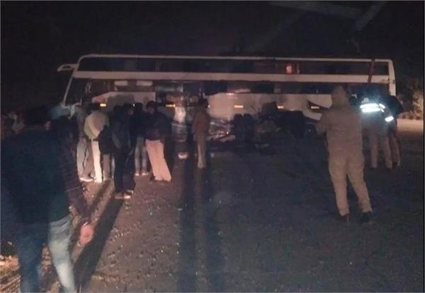 3 people die in road accident