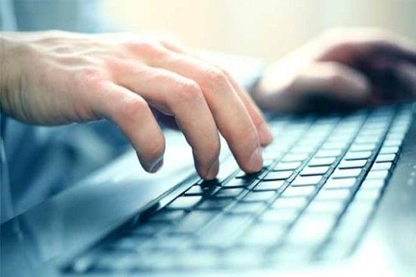 online application process for phd admission test begins