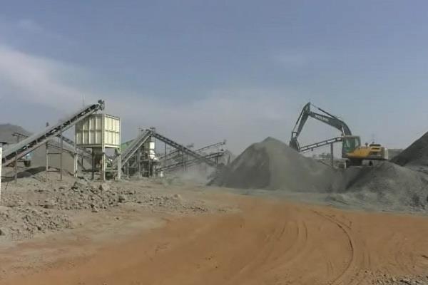 mineral mafia created a threat to the village