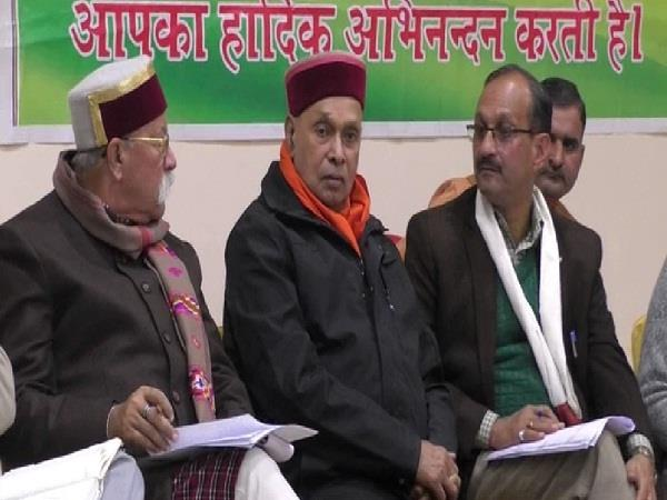 panna major conference will be held on january 28 in hamirpur