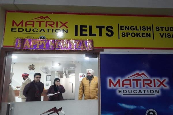 impressions on travel agents and ilets institute
