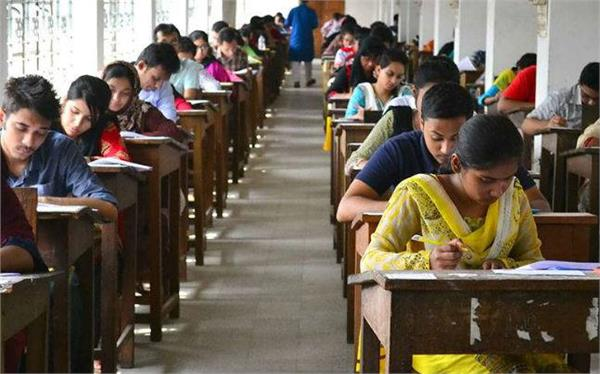 md ms under the strict security arrangements of the board examination of