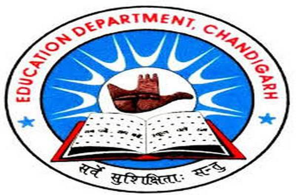 education department promotes promotion of 44 vacant posts