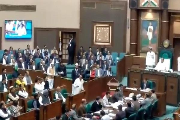 assembly session bjp s heavy ruckus on proposal for president post