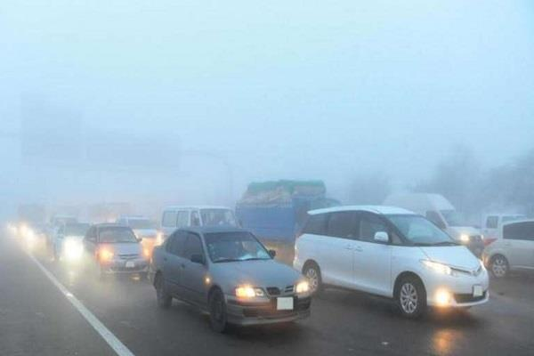 is your vehicle ready for fog and cold
