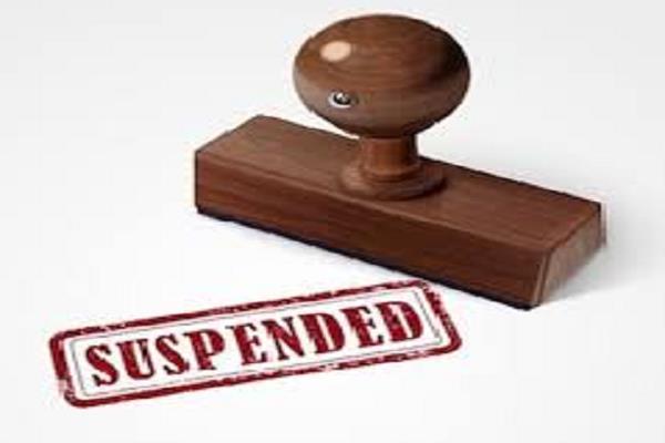 suspended for rigging  urea supply  on agriculture officer