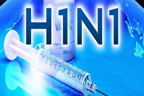 shanti sena chief full of swine flu came under attack