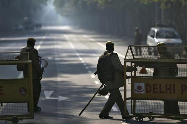 cyber hitech police rajya sabha delhi digital
