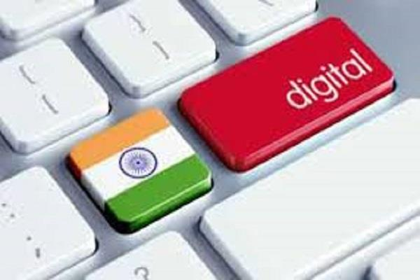 61 villages in thanesar will be digitized
