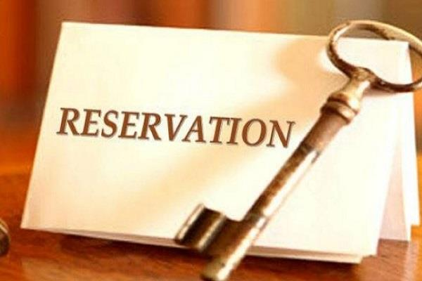 10 percent reservation for classes