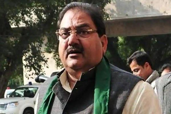 abhay chautala not reach court hearing in case of property over income